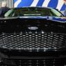 Ford, CES 2017'de Kendi Kendini Sürebilen İlk Aracı Fusion Hybrid'i Tanıtıyor!
