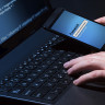 Bilgisayarınız ve Telefonunuz Sizden Habersiz Kişisel Bilgilerinizi Paylaşıyor Olabilir!