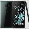 HTC 11 Bekleyenlere Duyurulur: Bu Sene Sadece U Ultra Olacak!