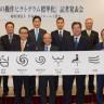 Japonya, 'Turistler Altına Yapmasın' Diye Tuvaletlerdeki Açıklama Sembollerini Standartlaştırdı