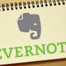 Yapımcılardan İddia: Geliştirilmiş En İyi Evernote, App Store'da!
