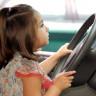 Bugün Doğan Bir Çocuk, Gelecekte Araba Kullanma Deneyimi Yaşayamayacak