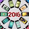Türkiye'de 2016 Yılında En Çok Satan 10 Telefon