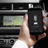 Navigasyon Uygulamaları, Araçların Hızlarını Nasıl Hesaplıyor?