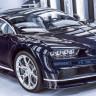 2.6 Milyon Dolarlık Bugatti Nasıl Yapılıyor?