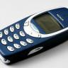 Çıktığı Döneme Damgasını Vuran 10 Efsane Telefon!