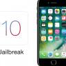 iOS 10.2.1 ve iOS 10.3 İçin Jailbreak Bekleyenlere Kötü Haber!