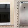 Huawei P10 Görselleri Sızdırıldı