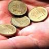 Devlete Ciddi Vergi Kaybı Yaşatan Durum: 208 Milyon Adet Kayıp 1 Kuruş