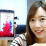 LG G3'ün Mini Versiyonu Duyuruldu