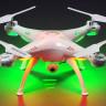 İnternet Ağına Bağlı Olmayan Bilgisayardaki Verileri Ele Geçirebilen Hacker Drone