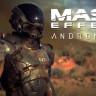 Mass Effect: Andromeda Kaç GB Olacak?