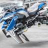 BMW, Lego'larla Yapılan Uçan Motosikletini Tanıttı!