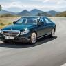Mercedes-Benz Yepyeni E Serisi ve 1.6 Motor Seçeneği İle Türkiye'de!