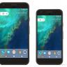 Google, Giriş Seviyesi Bir Telefon Çıkaracak