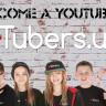 İngiltere'de YouTuber Olmak İçin Eğitim Veren Okul: Tubers Academy