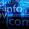 Tarihte Kaydedilen İlk İnternet Sitesi Bugün 32. Yıldönümünü Kutluyor!