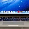 MacBook Pro'lar Güncellendi