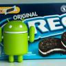 Android O İle Gelmesi Beklenen Değişiklikler