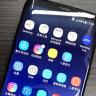 Samsung Galaxy S8'den 5 Saniyelik Video!
