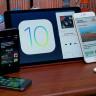 iOS 10.3 İle Birlikte Telefonlar Çok Daha Fazla Hızlanacak!