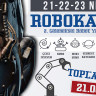 Okan Üniversitesi Robot Yarışması ROBOKAN'17, 21 Nisan'da Başlıyor!