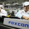 Apple Ürünlerinin Üretildiği Foxconn, iPhone 7 Sayesinde Köşeyi Döndü