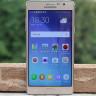 Samsung'un Fiyat Performans Telefonu Galaxy On7 Pro'nun Benchmarked Sonuçları Geldi!