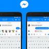 Facebook Sesli Asistanı Tüm İhtiyaçlarınızı Karşılayacak!