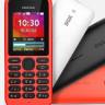 Nokia'dan 55 Liralık Telefon