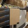 Amazon'dan Herkesi Şaşırtan Patent