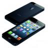 Apple, iPhone 5'e Olan Desteğini Kesiyor!