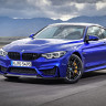 100 km/s Hıza Yalnızca 3.9 Saniyede Çıkan Yeni BMW ile Tanışın: Karşınızda BMW M4 CS!