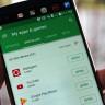 Google Play'e Telefonunuzun Hafızasını Arttırmanızı Sağlayacak Yeni Güncelleme!