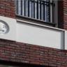 """Modern Dünyanın En Bilindik İkonları """"Emojilerle"""" Süslenen Bina!"""