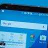 LG'den Uygun Fiyatlı LG G6 Mini Geliyor!