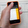 iPhone Hesap Makinesinde Çok İlginç Bir Silme Fonksiyonu Olduğunu Biliyor muydunuz?