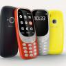 Nokia, Yeni 3310'un Tasarımını Sizin Yapmanızı İstiyor!
