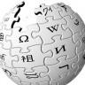Bakandan Wikipedia'ya Bir Çağrı Daha: İçerikleri Düzeltip Türkiye'ye Gel