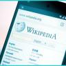 Wikipedia'nın Engellenemeyen Türkçe Sürümü Yayına Girdi!