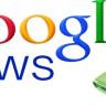 Google'dan Çok Önemli Güncelleme Geldi
