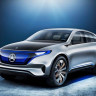 Mercedes, Tasarım Harikası Yeni Elektrikli Otomobilini Yakında Duyuracak!