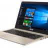 Asus'tan Intel Kaby Lake İşlemcili Yeni Laptop: VivoBook Pro 15