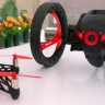 Parrot'un Drone'ları Türkiye'de Satışta