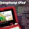Dünyanın En Gizemli Ülkesi Kuzey Kore,  Apple ile Alakasız Olmasına Rağmen 'iPad' İsimini Taşıyan Bir Tablet Geliştirdi!