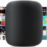 Apple'ın Ses Bombası: HomePod