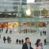 Çin'de Apple Çalışanları, Kullanıcıların Bilgilerini Sızdırdı!