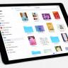 iOS 11 ile Gelen 'Dosyalar' Uygulaması Hakkında Bilmeniz Gerekenler!