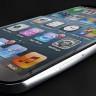 Apple'ın İki iPhone 6'sında da 128 GB Seçeneği Olacak