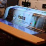 LG Dünyanın İlk Devasa, Esnek ve Şeffaf Ekranını Tanıttı!